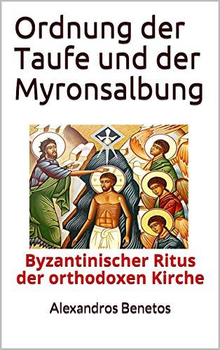 Ordnung Der Taufe Und Der Myronsalbung Byzantinischer