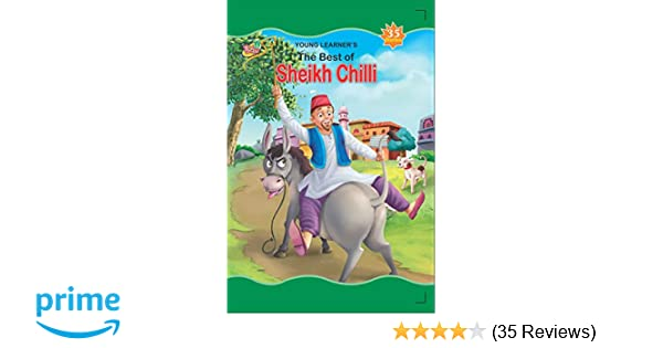Buy The Best of Sheikh Chilli Book Online at Low Prices in