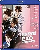 Exo Next Door (Yeobjibe Eksoga Sanda) (2015) [Edizione: Taiwan] [Italia] [Blu-ray]