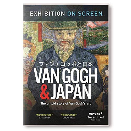Van Gogh & Japan [David Bickerstaff (director)] [Seventh Art: SEV206] -