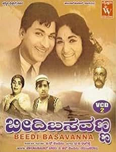 Beedhi Basavanna