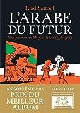 L'arabe du futur (French Edition) by Riad Sattouf(2014-05-07) - French and European Publications Inc - 01/01/2014
