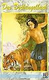 Das Dschungelbuch [VHS]