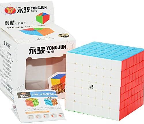 LanLan Magic Cube Puzzles 3D 7 × 7 éducatif Magic Puzzle Cube Twist Puzzle Adulte  s Difficile Jouet Cadeau | La Boutique En Ligne