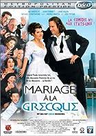 Mariage à la grecque © Amazon