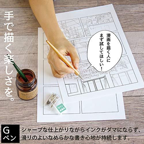 Zebra Comic G Modell Chrom, Feder, 10Schreibfedern (1Pack) (pg-6b-c-k) - 3