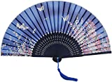 niceeshop(TM) White Butterfly Pink Flowers Pattern Lace Bamboo Handheld Folding Fans for Girls Women
