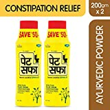 Pet Saffa Granules 200gm, Pack of 2 - Helpful in Constipation, Gas