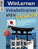 WinLernen Vokabeltrainer aktiv Japanisch. CD- ROM für Windows 95/ NT 4.0