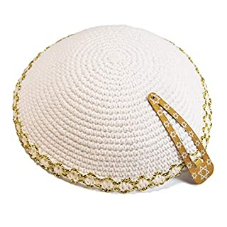 Anandashop Gestrickte 17 cm Weiß Gold Kippah jüdischen Judaica Cap Kipa Urlaub Neu