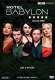 Hotel Babylon: Season 3 by Max Beesley