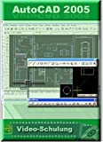 AutoCAD 2005 Video-Schulung, 2 CD-ROMs8 Stunden Video-Training. Für Windows 95/98/ME/2000/XP