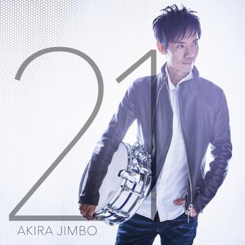 21 - Akira Jimbo - 2017
