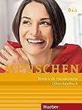 ISBN 9783191219031
