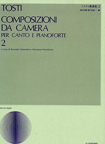 composizioni-da-camera-vol-2-gesang-und-klavier