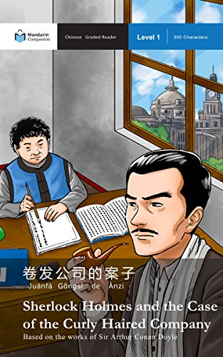 Sherlock Holmes and the Case of the Curly Haired Company: Mandarin Companion Graded Readers: Level 1, Simplified Chinese Edition - Chinese