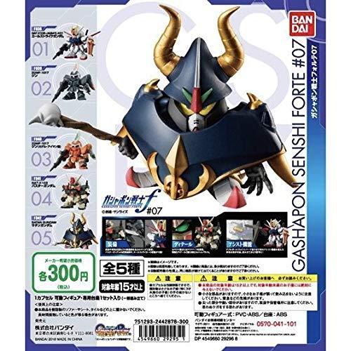 BANDAI Gundam Gashapon warrior Forte 07 Gashapon 5 set mini figure capsule toys (Bandai Gundam Mini)
