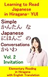 Simple Japanese Conversations Vol 2 Invitation: Learning to Read Japanese in Hiragana - YUI (Elementary Reading in Hiragana with English translation) (Japanese Edition)