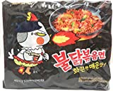 Product Image of Samyang Spicy Fried Chicken Noodles (Buldalk Bokkeum Myeon)...