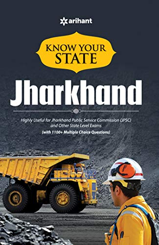 Know Your State Jharkhand
