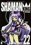 Shaman King. Perfect edition: 22