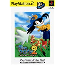Klonoa 2: Lunatea's Veil (PlayStation2 the Best)