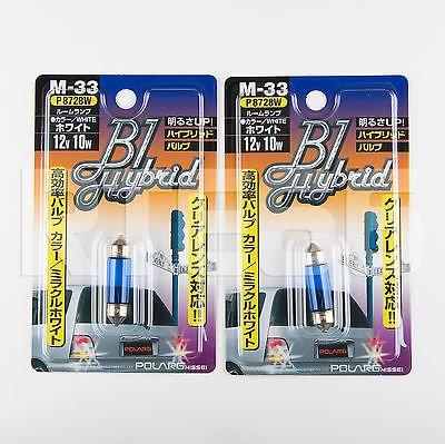 Preisvergleich Produktbild polarg p8728 W (m-33) 12 V 10 W T10 x 37 Typ weiß Leuchtmittel / Made in Japan