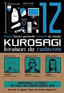 Kurosagi : Livraison de cadavres Edition simple Tome 12