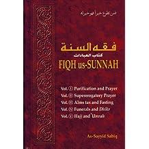 Fiqh Us-Sunnah (I - V)