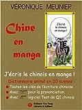 Chine en manga - J'écris le chinois en manga ! (2DVD)