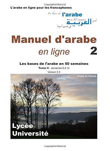 Manuel d'arabe en ligne - Les bases de l'arabe en 50 semaines: Tome II : semaines 8-14