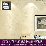 XPY-Wallpaper Europäische Moderne minimalistische romantische 3D Löwenzahn Selbstklebende Vliestapete Tapete Schlafzimmer Hintergrundbild, gelb