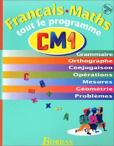 TOUT LE PROGRAMME CM1 (EX. EN EUROS)    (Ancienne Edition)