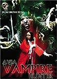 Avia Vampire Hunter [Import USA Zone 1]