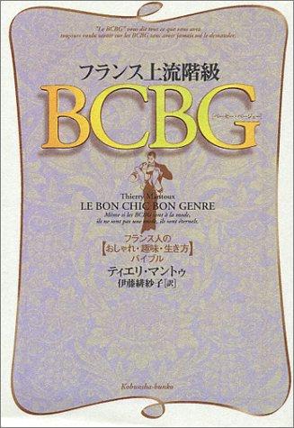 bcbg-