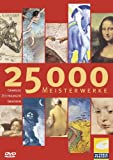 25000 Meisterwerke  (DVD-ROM)