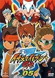Inazuma Eleven Go 05 [DVD de Audio]