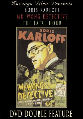 Mr Wong Detective & The Fatal Hour [Reino Unido] [DVD]