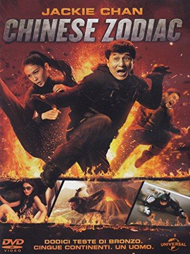 chinese-zodiac-dvd