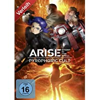 Ghost in the Shell - Arise - Pyrophoric Cult