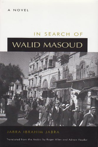 in-search-of-walid-masoud-a-novel-middle-east-literature-in-translation
