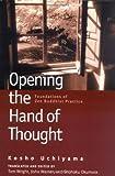 ISBN 0861713575