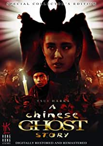 A Chinese Ghost Story [DVD]