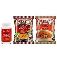 Sakthi Sambar Powder 500g + Rasam Powder 500g + The Spice Club Compounded Asafoetida Powder 100g