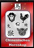 Chinesisches Horoskop (Wandkalender 2018 DIN A3 hoch): Die zwölf Tierkreiszeichen der Chinesischen Astrologie (Monatskalender, 14 Seiten ) (CALVENDO ... [Kalender] [Apr 01, 2017] Stanzer, Elisabeth