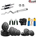 #2: Klapp 20 Kg Home Gym Set With 3 Feet Curl Rods And Accessories