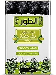 الطور® زيت زيتون بكر ممتاز 10 لتر