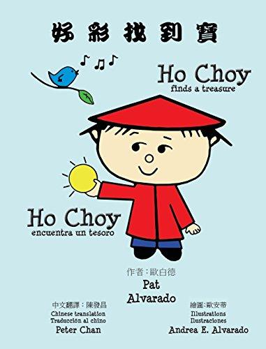 Ho Choy Finds a Treasure * Ho Choy Encuentra Un Tesoro por Pat Alvarado