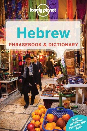 Hebrew Phrasebook 3 (Phrasebooks)