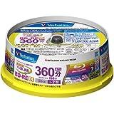 Verbatim Blu-ray Disc 20 Spindle - 50GB 2X BD-RE DL for Video - Wide printable